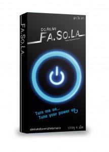 FA-SO-LA-ยาอึด-ยาทน-ยาสำหรับผู้ชาย