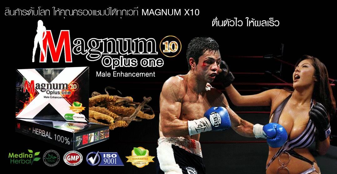 MAGNUM X10 OPLUS ONE